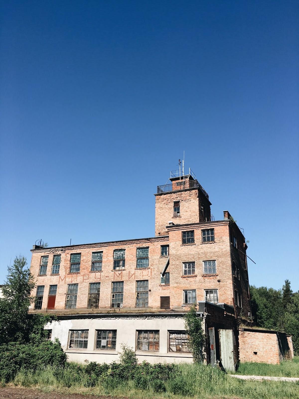#instatrip: rūpnieciskais mantojums - #instatrip: industrial heritage