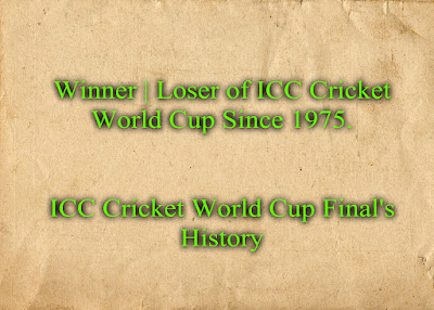 ICC Cricket World Cup Winners List, winning Captains, Champions History, 1975-2019.