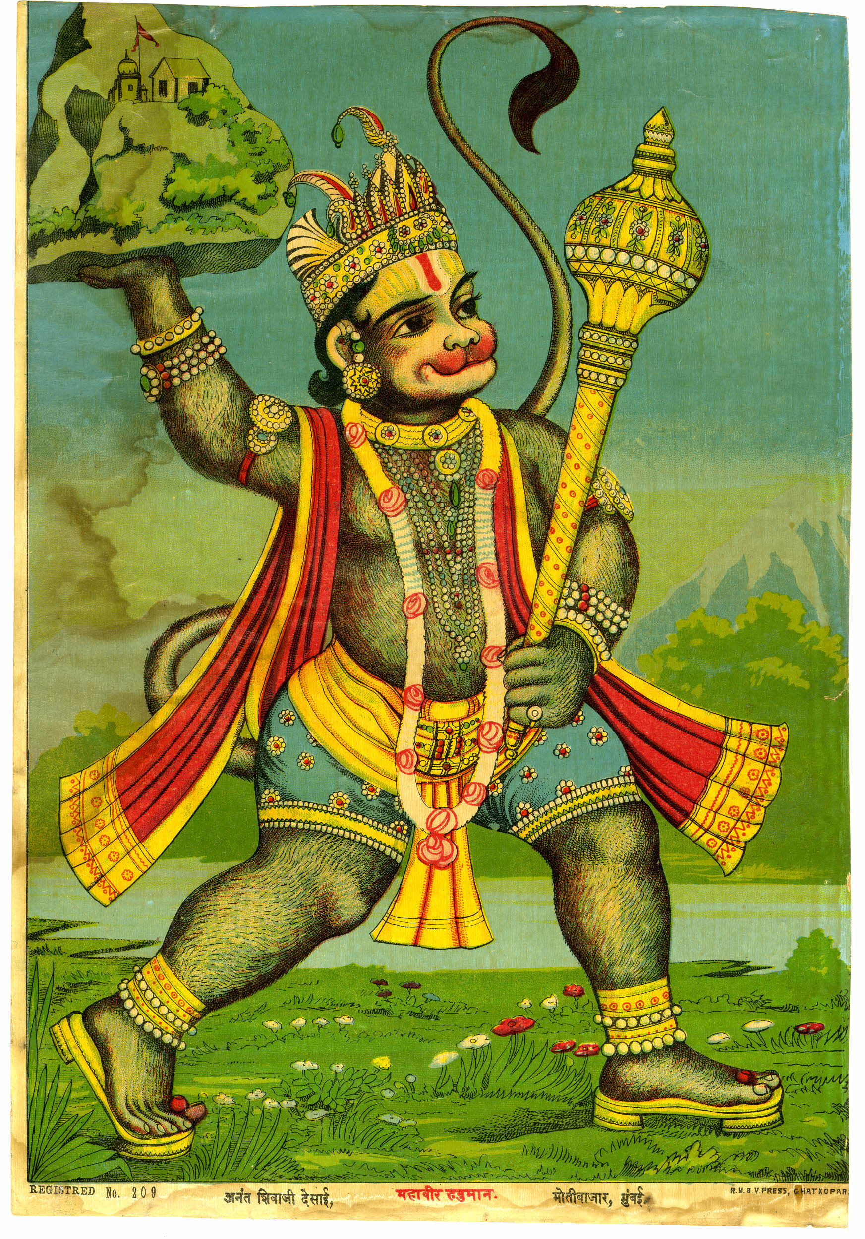 Striding Hanuman Carrying a Mace in his Left hand and the Gandhamadan Mountain of Herbs in his Right Hand - Colour Lithograph, Early 20th Century