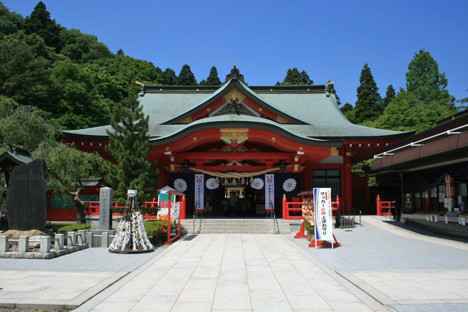 https://2.bp.blogspot.com/-akKR2ncd1AI/V5guHUhAc-I/AAAAAAAJFUY/3ZcqJbfv5PA5UEKeHX6QBkkdGF-FJpIuwCLcB/s1600/Miyagi_Prefecture_Gokoku_Shrine_Hall_of_Worship_2010-06-03.JPG