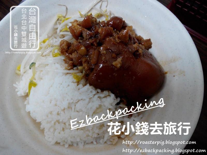 台北夜市美食