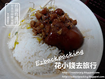 台北寧夏夜市附近好吃便宜美食