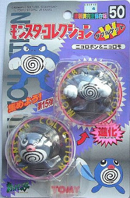 Poliwag Pokemon figure Tomy Monster Collection series