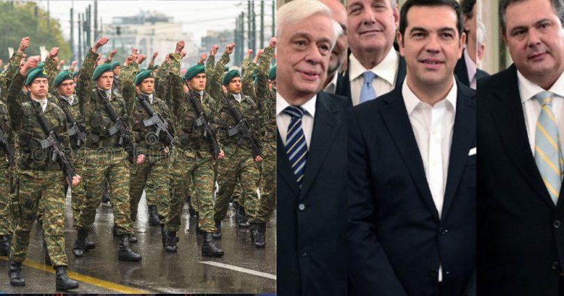 18% των Ελλήνων θέλει ο στρατός να συλλάβει Τσίπρα, Καμμένο και Παυλόπουλο