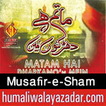 http://www.humaliwalayazadar.com/2016/09/musafir-e-sham-nohay-2017.html