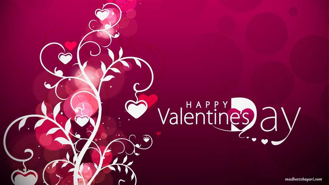 Valentine Day 2019 Images
