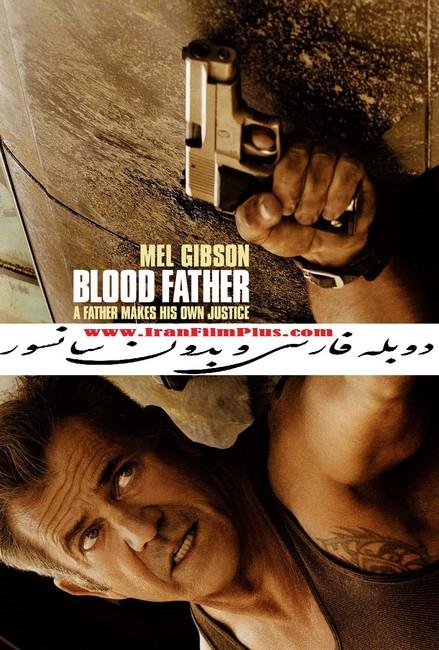 فیلم اکشن Blood Father