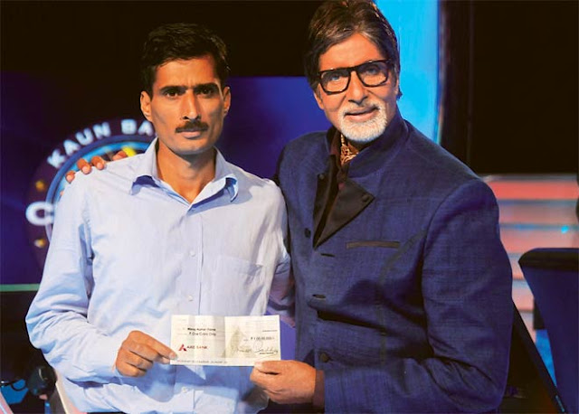 KBC Lucky Draw Winner 2017