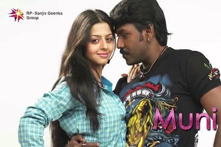 Pratisodh Ek Real Revenge 2011 Hindi Dubbed Movie Download