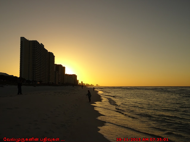 Panama City Beach Sunrise View
