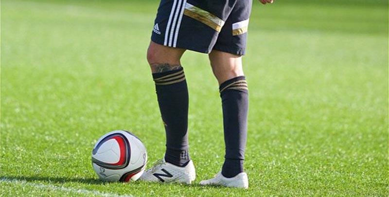 new balance fuball | Bis 79% OFF Rabatt