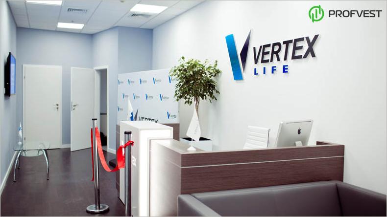 Vertex Life обзор отзывы и личный опыт