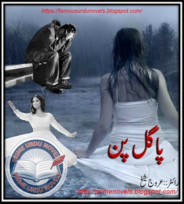 Free download Pagal pan novel by Urooj Sheikh Complete pdf