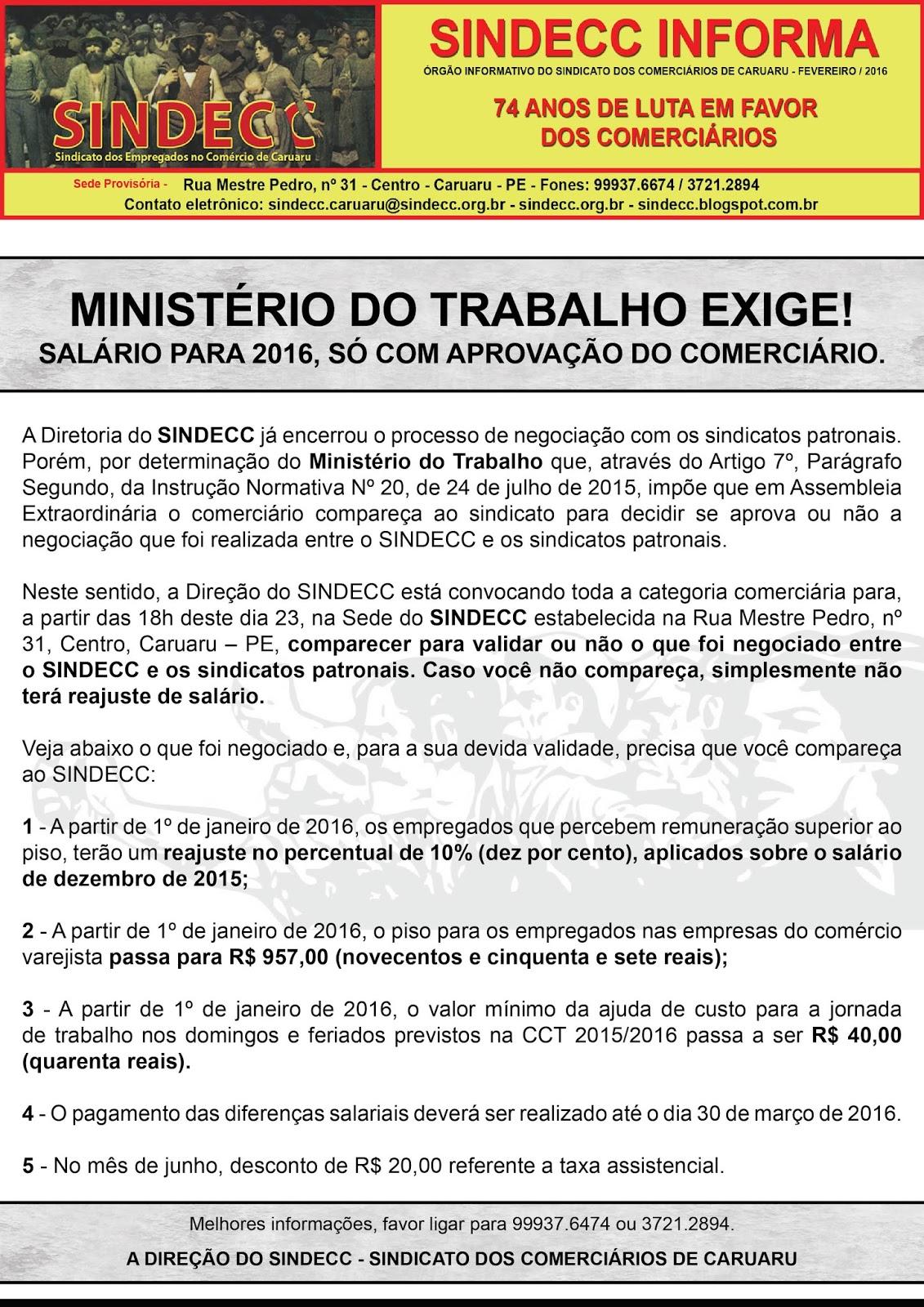 convocacao-salario-para-2016-so-com-a-aprovacao-do-comerciario
