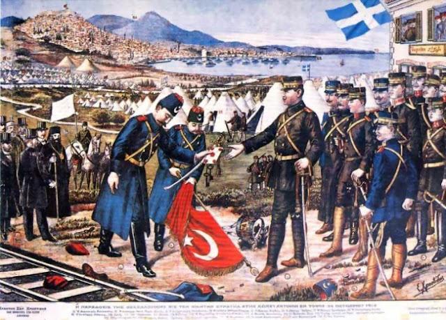 Το χρονικό της κατάληψης της Θεσσαλονίκης από τον Ελληνικό στρατό σύμφωνα με τον Βρετανό ανταποκριτή των TIMES Κρόφορντ Πράις (26 Οκτωβρίου 1912)