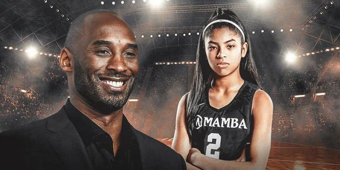 Kobe Bryant Killed In A Helicopter Crash With His Daughter, Gianna