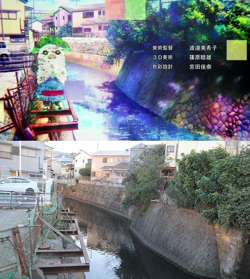 47 gambar Anime vs Dunia nyata pada dunia nyata