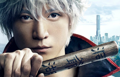 Gintama_(Live_Action)
