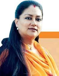 Vasundhara Raje Family Husband Son Daughter Father Mother Age Height Biography Profile Wedding Photos