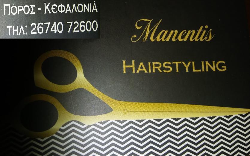 MANENTIS  HAIRSTYLING