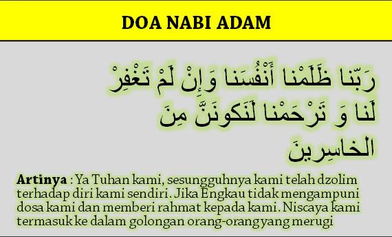 Doa Nabi Adam : Doa Taubat