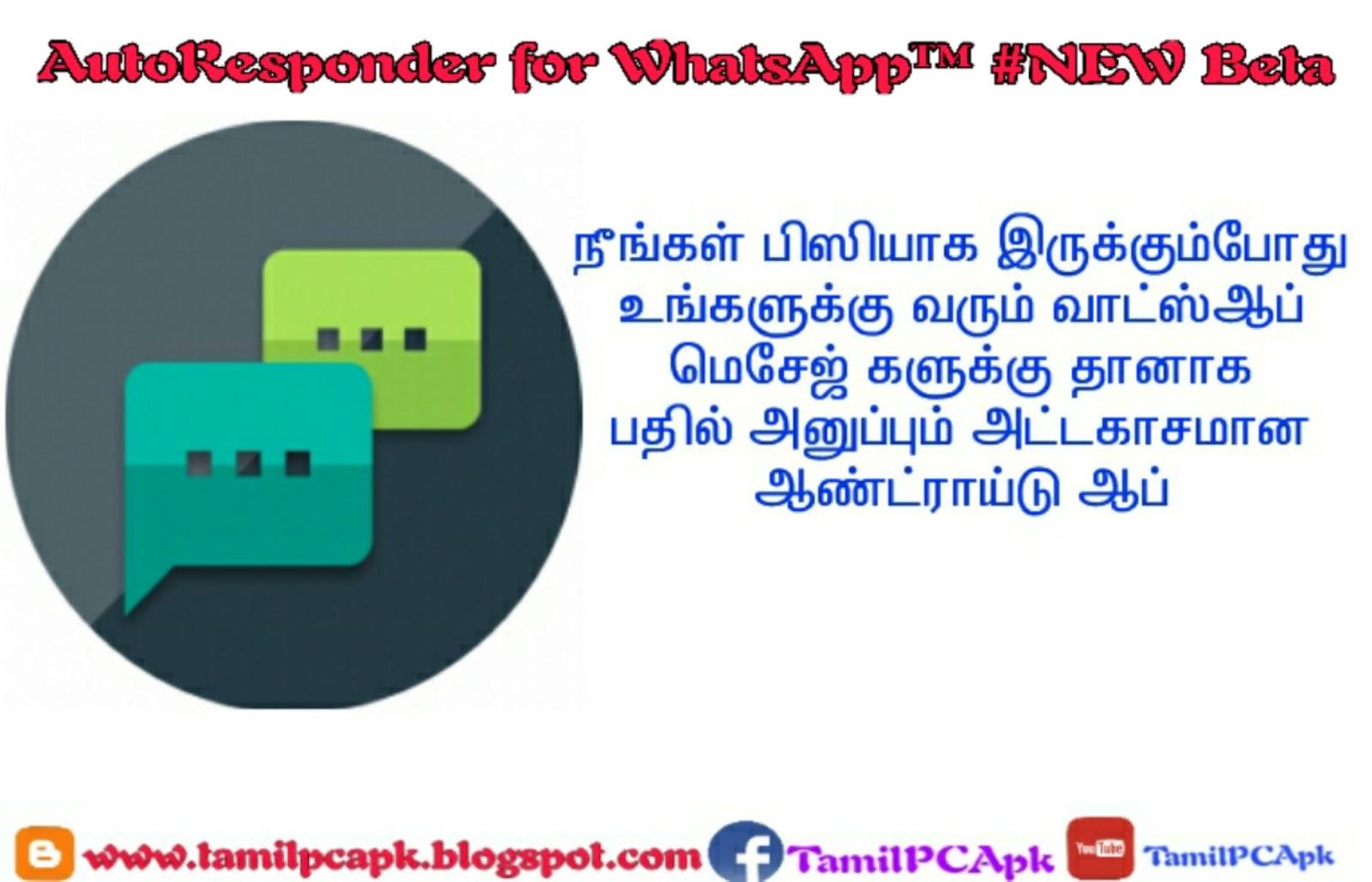By Photo Congress    Autoresponder For Whatsapp Tasker