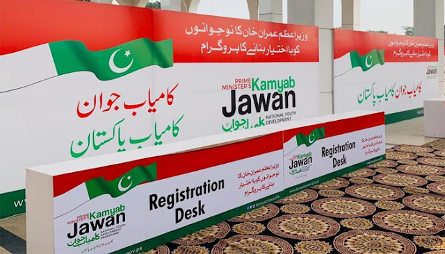 Kamyab Jawan Program: How to apply for Rs 10000 to Rs 5 million loans (Youth Program) Kamyab Jawan Program To Empower Youth: Shahzad Gul - UrduPoint Kamyab Jawan Program: How to apply for Rs 10000 Kamyab Jawan - The Bank of Punjab How to apply to PM's Kamyab Jawan programme for interest Kamyab Jawan www.youth.pmo.gov.pk Kamyab Jawan Youth Entrepreneurship Scheme - SMEDA Kamyab Jawan FAQs - SMEDA How to apply online for Kamyab Jawan Programme - Pakistan Kamyab Jawan: Youth Empowerment Programme | UNDP