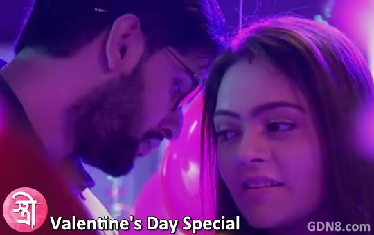 STREE - Zee Bangla Serial Valentine's Day Special