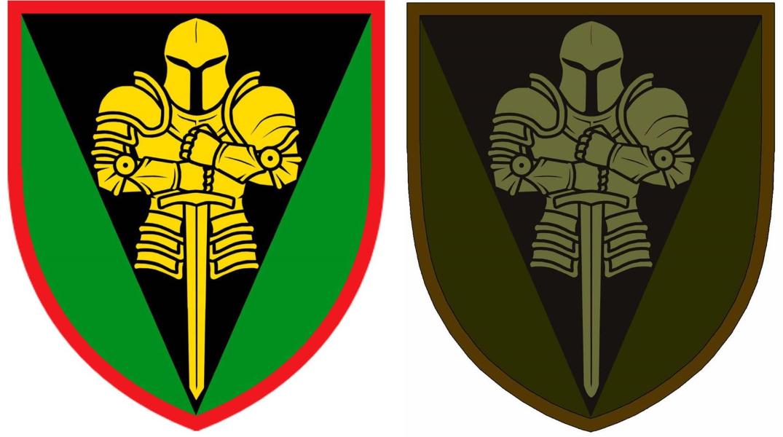 зображення нарукавної емблеми 17-ї окремої танкової Криворізької бригади
