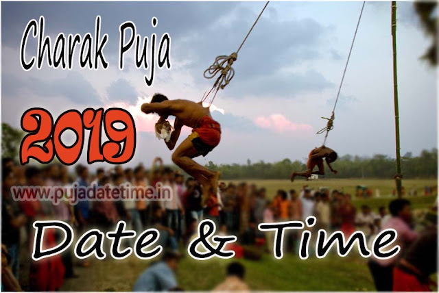 2019 Charak Puja Date & Time