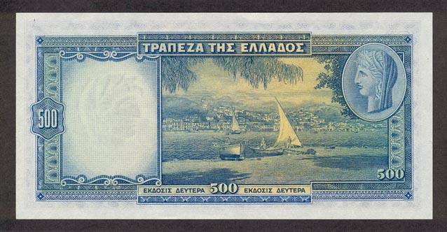 https://2.bp.blogspot.com/-aljPfv8gPJ0/UJjrUjKzAGI/AAAAAAAAKAw/zGNSo1V1UaU/s640/GreeceP109a-500Drachmai-1939-donated_b.jpg