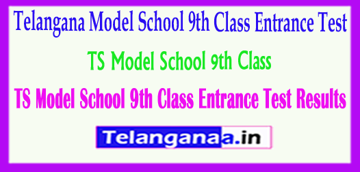 TSMS Telangana TS Model School 9th Class Entrance Test Results 2018 Download