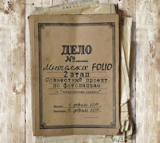 http://charmedscrap.blogspot.ru/2017/02/folio-2.html
