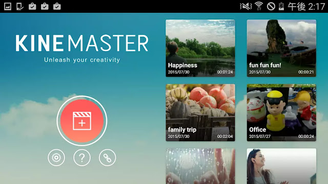 Download KineMaster – Pro Video Editor v3.2.0.7274 Cracked Apk For Android