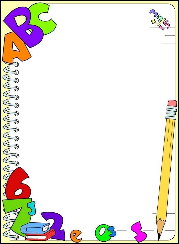 Rayito de colores marcos escolares - Puzzles decorativos ...