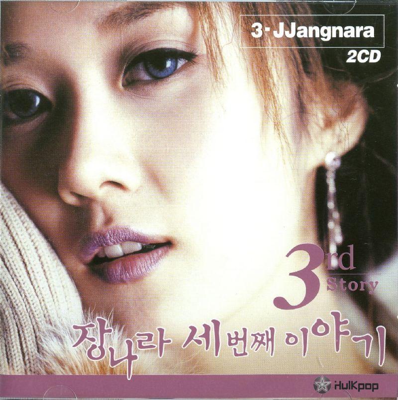 Jang Nara – Vol.3 Story