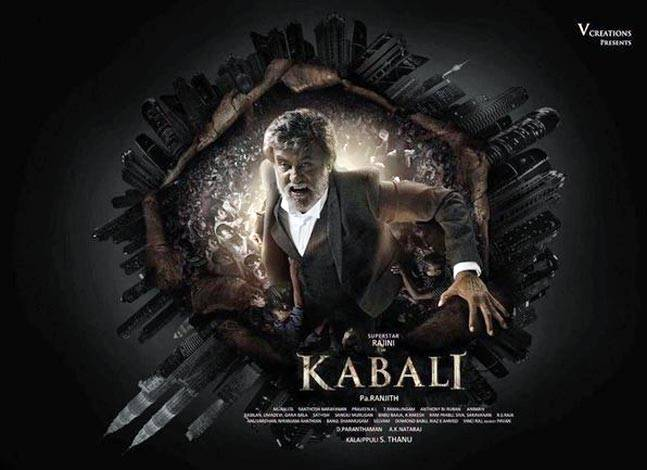 Movies 2016 Posters: Kabali 2016 Tamil Movie: Story, Release Date, Star Cast
