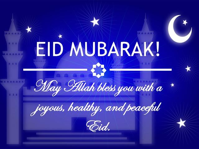 Eid Mubarak Quotes, Quotations in English, Hindi, Urdu 2016