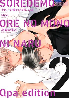 [RAW] Soredemo Ore no Mono ni Naru ()