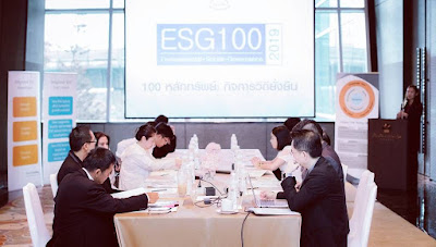 THAIPAT Announces ESG100: 2019 List<br /><i>Property Funds - REITs - Infrastructure Funds included for the first time</i>