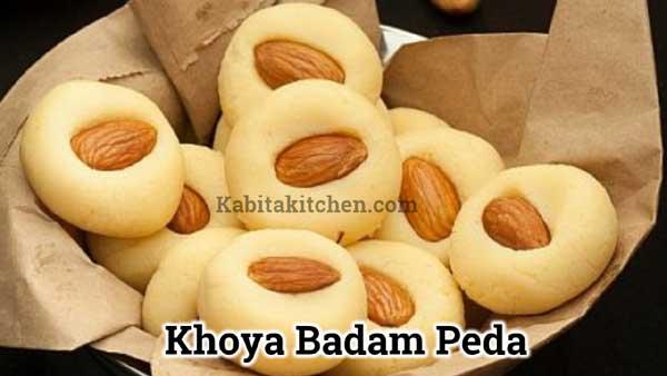 Khoya Badam Peda - Kabita Kitchen