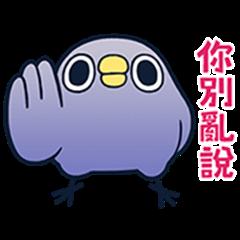 """懶得""""鳥""""你(懶得動篇)"""