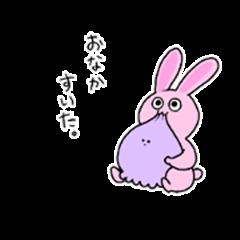 Rabbit&Alien
