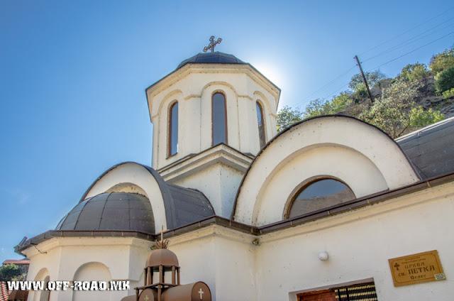 Sv. Petka, Veles (Велес), Macedonia (Македонија)