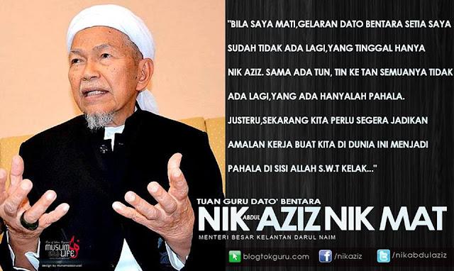 Gambar kata-kata hikmah pesanan nasihat dari Allahyarham Nik Aziz Nik Mat, gelaran itu hanya sementara.