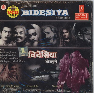 Bhojpuri Songs भ जप र व ड य स ग Old Bhojpuri Movies Songs