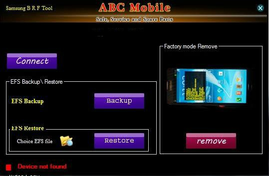 Download  BRF Tool Latest Version Full File