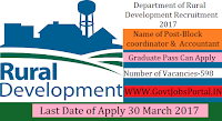 Department of Rural Development Recruitment 2017– 598 Block Coordinator, Accountant cum Computer Operator