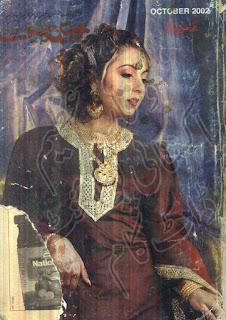 Khawateen Digest October 2002 Online Reading