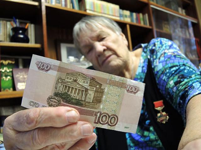 Давайте будем платить пенсии, но не всем